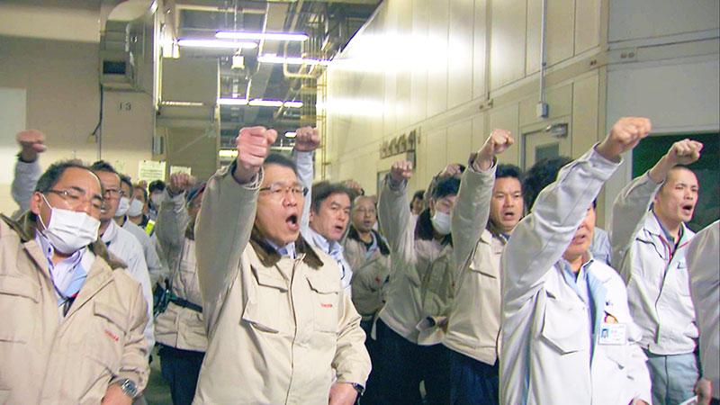 トヨタ労組について|トヨタ自動車労働組合「KABANET」